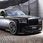 Photo Gallery Rolls Royce Phantom Gets Wald Treatment