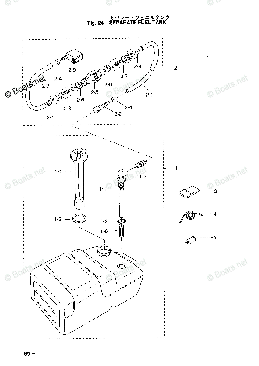 hight resolution of nissan 2004 nsf25a 4 stroke nissan oem parts diagram for separatenissan 2 4 engine diagram
