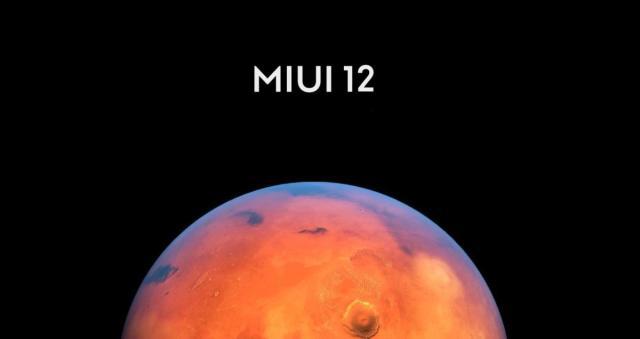 MIUI 12 güncelleme