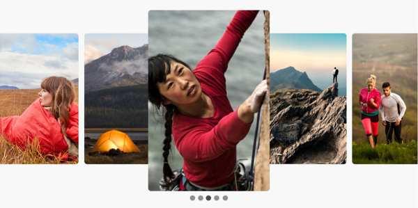 page-carrousel-Pinterest