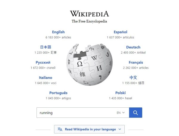 using wikipedia to find keywords
