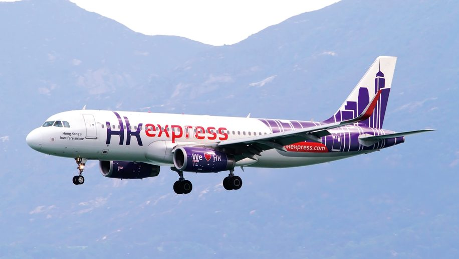 Cathay Pacific agrees to buy HK Express – Business Traveller