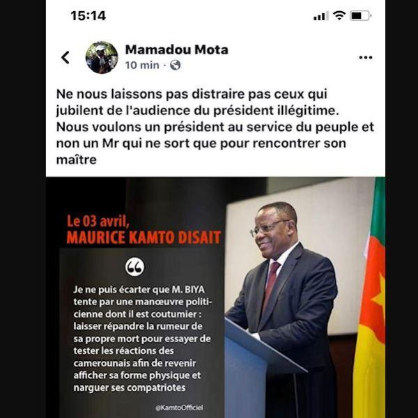Mamadou Mota