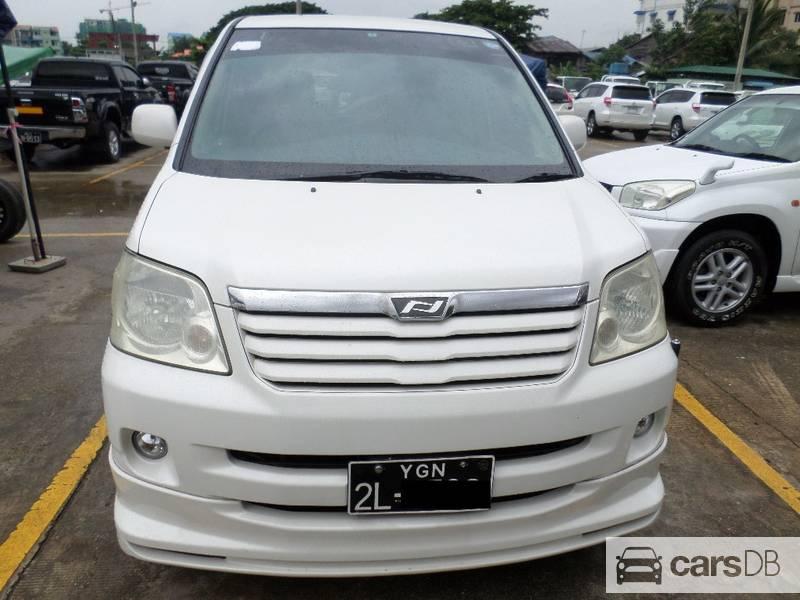 Find Car Dealer Licence Number