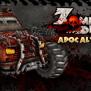 Buy Zombie Driver Hd Apocalypse Pack Pc Cd Key From Cdkeys