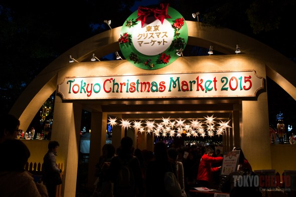 Image result for Tokyo Christmas Market