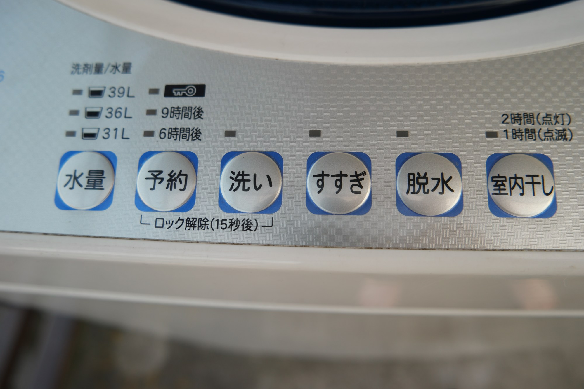 hight resolution of toshiba washing machine wiring diagram