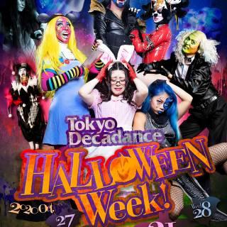 Directed by david gordon green. Tokyo Decadance Halloween 2021, Late Oct, 2021 | Tokyo Cheapo