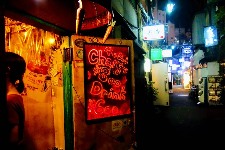 Golden Gai Cover Charge