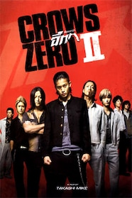 Crows Zero 2 Sub Indo : crows, Download, Crows
