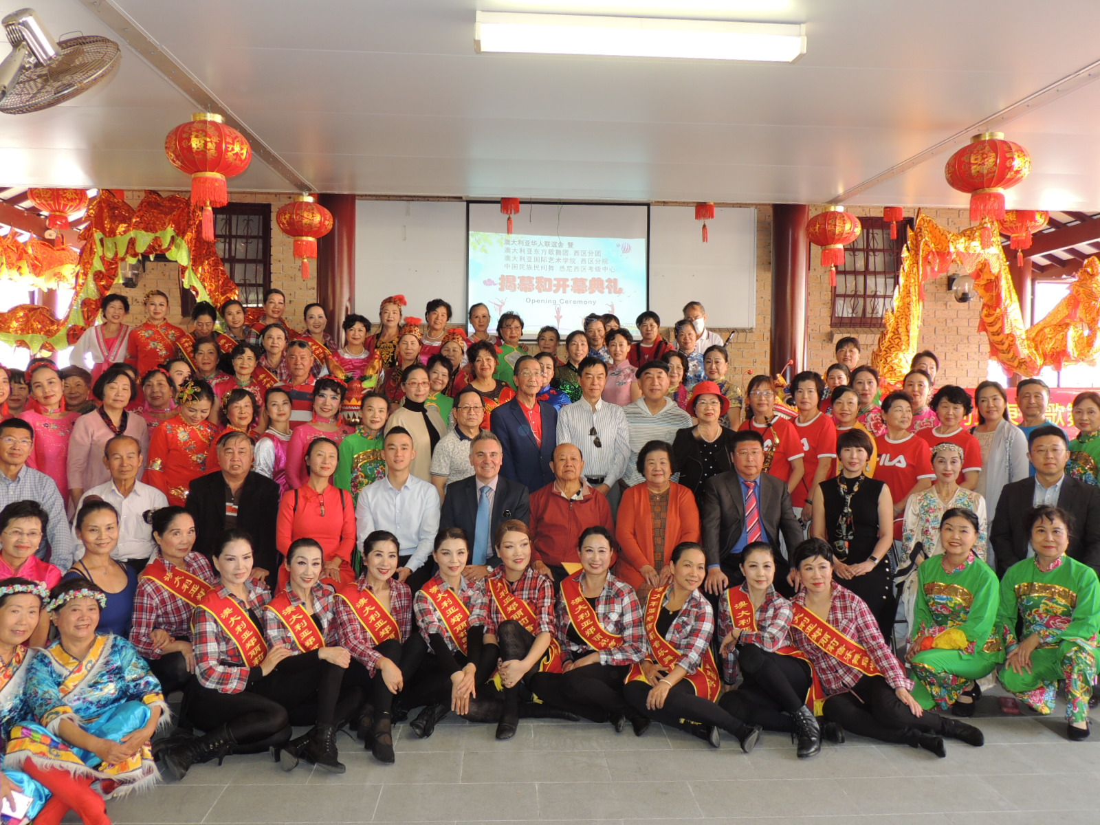 The opening of the Oriental Song and Dance Ensemble and the School of Arts Branch in Sydney's Western District to cultivate artistic talents | Australia Chinatown Community News