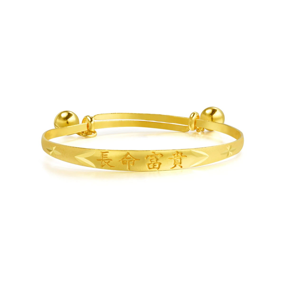生生有禮 「新生篇」999.9黃金BB手鐲 | 周生生(Chow Sang Sang Jewellery)官方網上珠寶店
