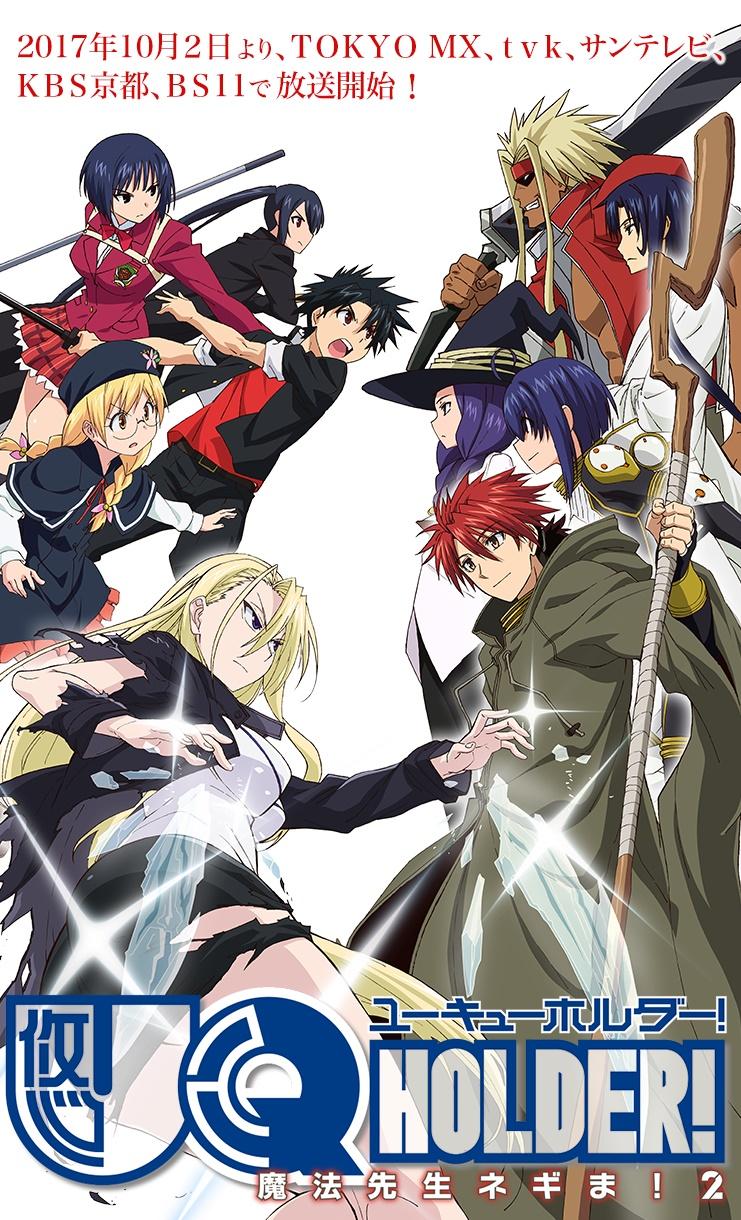 Download Uq Holder Sub Indo Batch : download, holder, batch, Pengetahuan, Holder, Anime, Characters