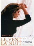 Le Vent De La Nuit : (1999), Movie, Posters