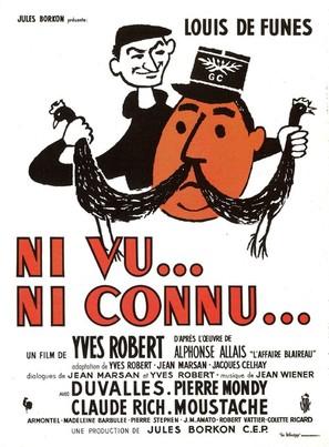 Ni Vu, Ni Connu : connu, Connu, Louis, Funes, Vintage, Movie, Poster, Posters