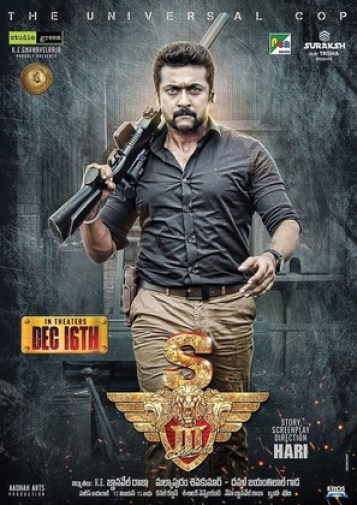 Image result for Singam 3 poster