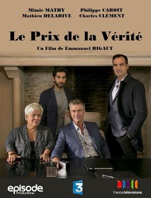 Le Prix De La Vérité : vérité, Vérité, (2018), Movie, Posters