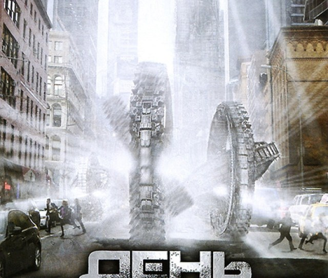 Battle New York Day 2 Russian Dvd Cover