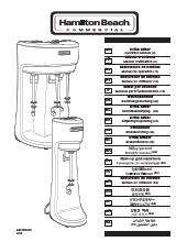 Hamilton Beach HMD200-CE (International) Drink Mixer