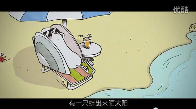 鷸蚌相爭,漁人得利! - 非常笑話 - 談天說地 - 論壇 - 佳禮資訊網