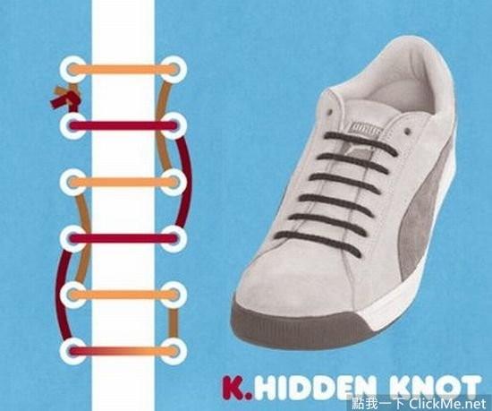 超酷的13招花式鞋帶綁法 - c0tingo2o4的創作 - 巴哈姆特