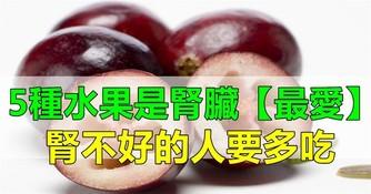 神奇蔬菜湯減肥法大公開 EZP9 生活網