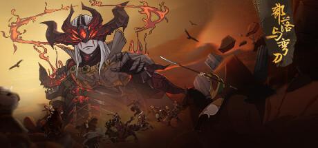 Sands of Salzaar