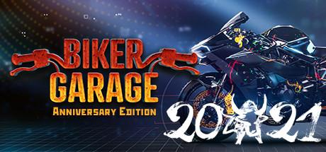 Biker Garage: Mechanic Simulator
