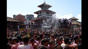 Nepal Fast Facts