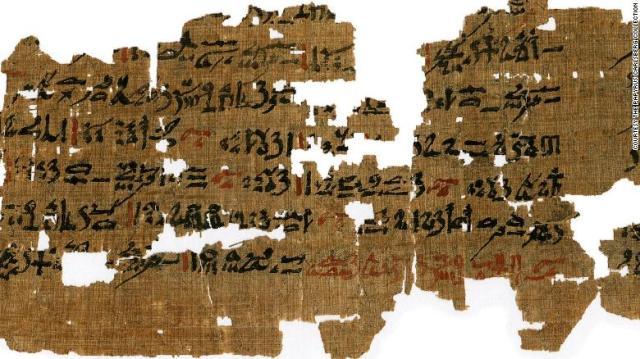 Questo papiro, dal c. 1500-1400 aC, è inscritto con i rimedi per le malattie degli occhi