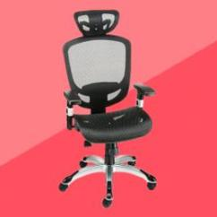 Office Chair Posture Buy Alternative To Covers For Wedding The Best Shop Comfort And Back Support Cnn Many Of Us Take Our Chairs Granted We Shouldn T Wrong Option Can Lead Bad Neck Pain Stiffness Even Lack Focus