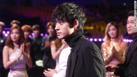 Jung Joon-Young seen at an awards show in 2014.