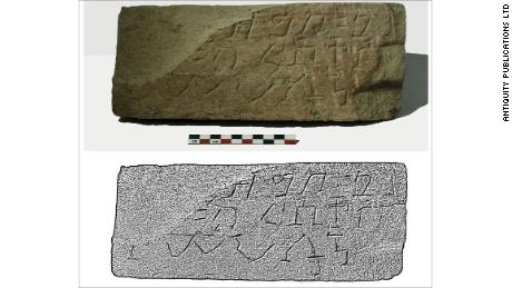 An inscription in Ge'ez or ancient Ethiopic found just outside the eastern basilica wall. It is thought to read: Christ [be] favorable to us.