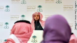 حكم إعدام سعودي يمسح بصمات MBS في مقتل خاشقجي