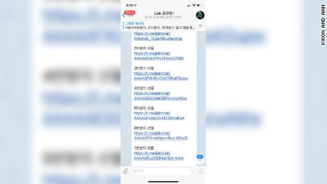 The screen capture image shows various links where authorities say Cho's members could clink to enter