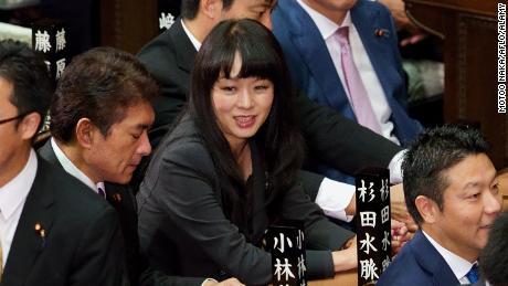 Japan has so few women politicians that when even one is gaffe-prone, it's damaging