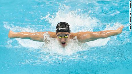 Seto competes in the 200m butterfly final of the FINA Champions Swim Series in Beijing, China.