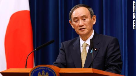 Prime Minister Yoshihide Suga asked for the public's cooperation after announcing the expanded measures on Wednesday.