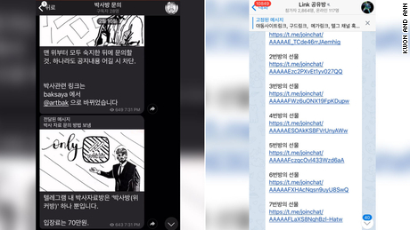 A screen capture, left, shows a notice advertising that entry to one of Cho Joo-bin's Telegram chat rooms was 700,000 Korean won (around $600). Another screen capture, right, depicts a message on Telegram with links members could click to enter the chat rooms.