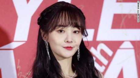 Zheng's career as an A-list actress has received a setback.