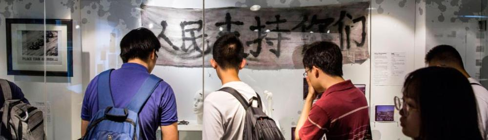 Hong Kong's Tiananmen Square museum forced to close two days ahead of memorial