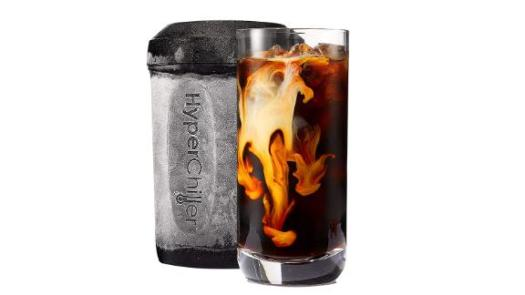 hyper chiller coffee cup