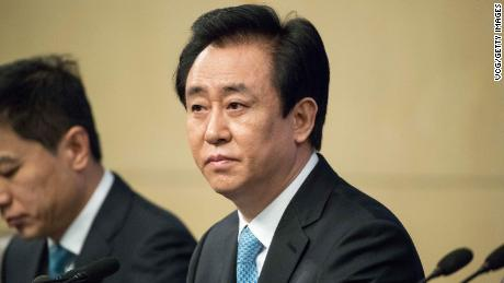 China's Evergrande puts on a brave face. But will Beijing bail it out?