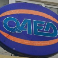 18.000 νέες θέσεις εργασίας σε 49 Δήμους προανήγγειλε η διοικήτρια του ΟΑΕΔ