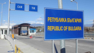 Σαφάρι ελέγχων σε βουλγαρικές εταιρείες ελληνικών συμφερόντων