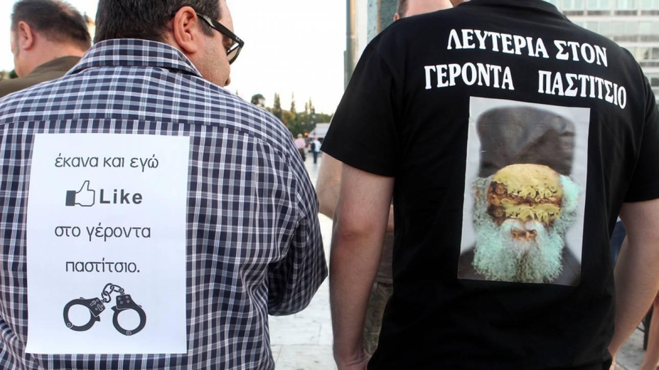 Αθωώθηκε ο «Γέροντας Παστίτσιος» για το τρολάρισμα μέσω Facebook
