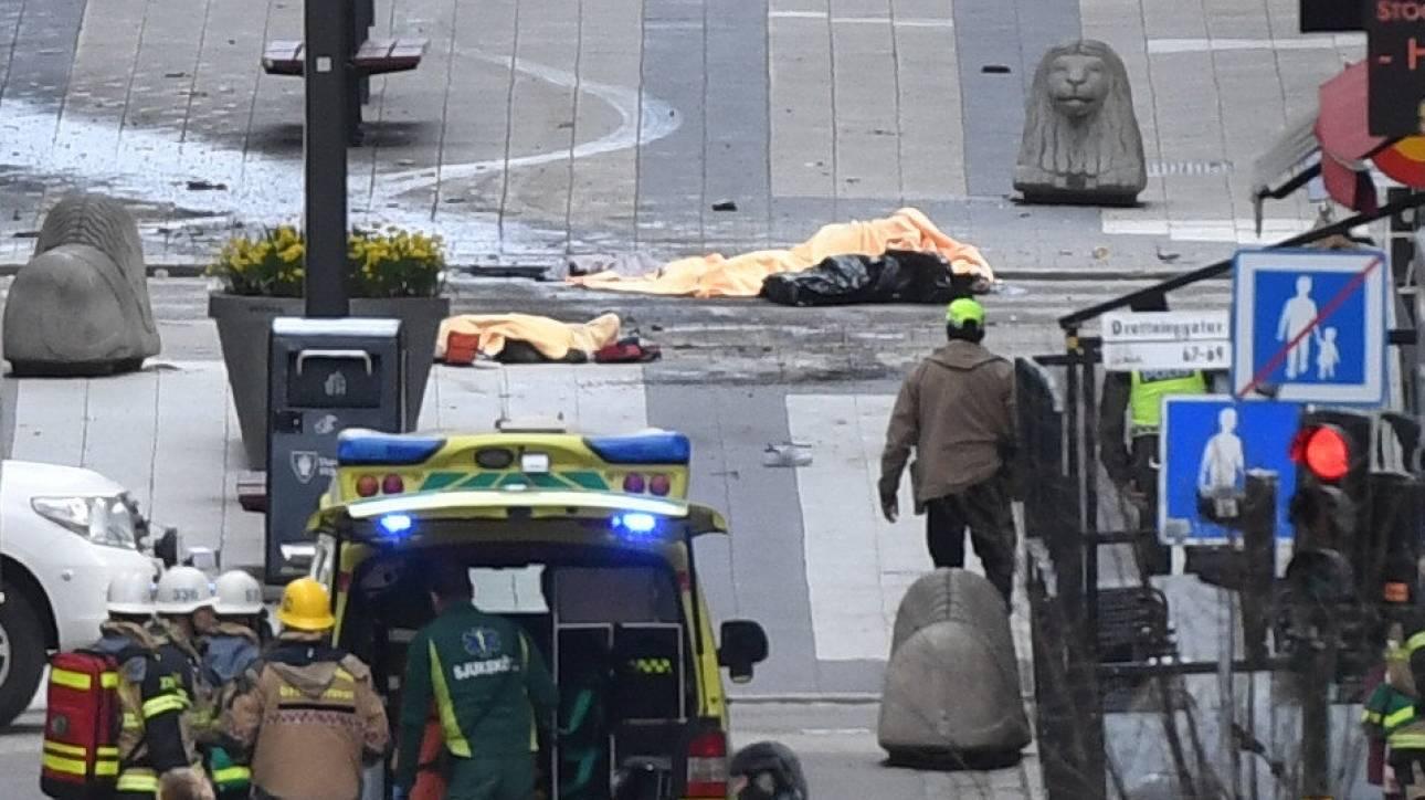 Τρόμος ξανά στην Ευρώπη μετά την επίθεση στη Στοκχόλμη – Οι συγκλονιστικές μαρτυρίες
