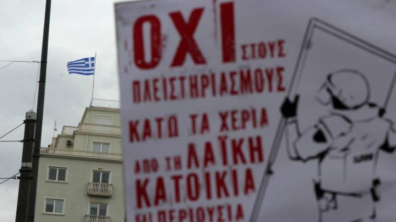 Πλειστηριασμοί: Στο ΣτΕ η αίτηση ακύρωσης κατά της αναστολής της αποχής των συμβολαιογράφων