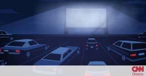Οδηγήστε κινηματογράφο από το Δήμο Χαϊδάρι – Πότε, πού και με ποια ταινία ξεκινά