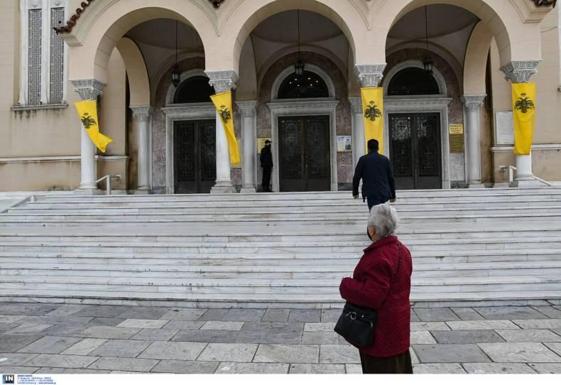 https://cdn.cnngreece.gr/media/news/2020/11/30/244881/photos/snapshot/patra-agios-andreas-metra-3.jpg
